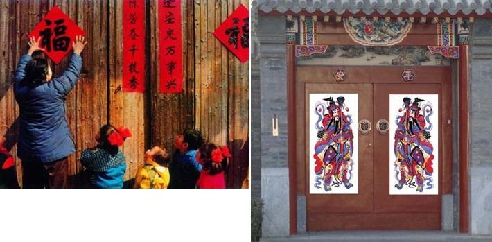 Китайский Новый год - традиции